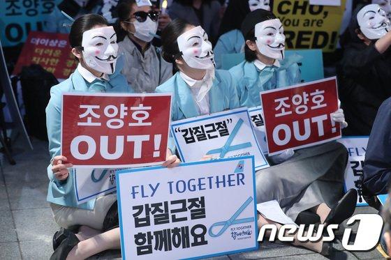 대한항공 직원들과 시민들이 지난 18일 서울 종로구 세종로공원 앞에서 열린'조양호 일가 퇴진과 갑질 근절을 위한 3차 촛불집회'에서 구호를 외치고 있다. /뉴스1 © News1 임세영 기자