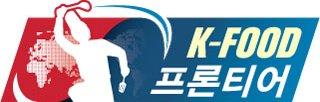 """교촌치킨 """"2020년까지 말레이시아서 매장 100개 오픈"""""""