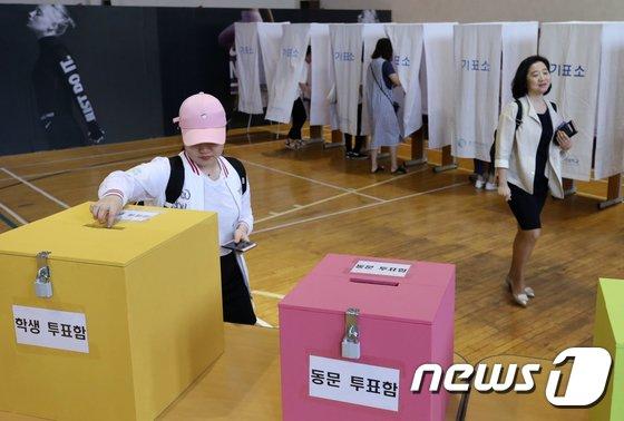 [사진]총장선거, 학생·교직원 모두가 참여해요