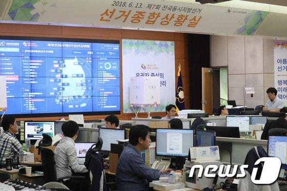[사진]제7회 전국동시지방선거 종합상황실 '바쁘다 바뻐'