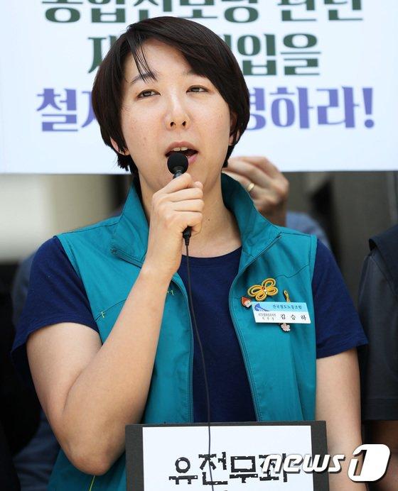 [사진]유전무죄 피켓 든 김승하 KTX 승무원 지부장