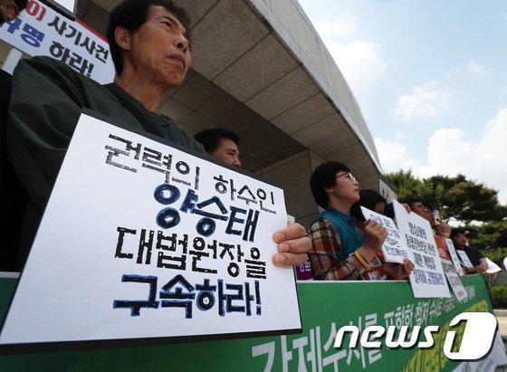 [사진]'사법농단 가해자' 처벌 촉구하는 피해자들
