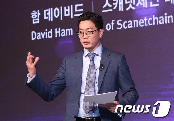 [사진]한국미래포럼 강연하는 함 데이비드