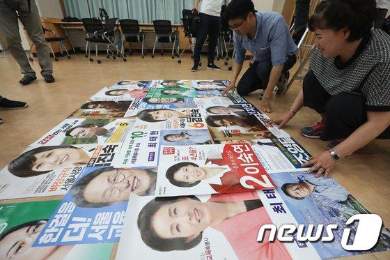 [사진]'6·13 지방선거  공식 선거운동을 앞두고'