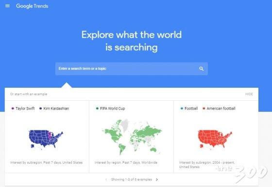 구글 트렌드 화면(출처=구글 트렌드 홈페이지 캡처)