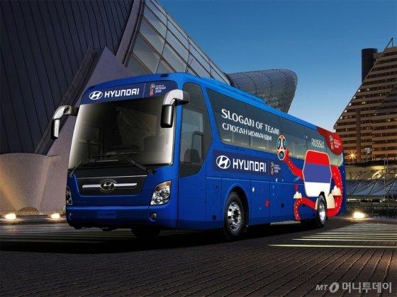 '2018 러시아 월드컵'에서 사용될 현대차 버스의 모습 /사진제공=현대자동차