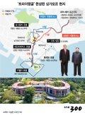 [그래픽뉴스]트럼프·김정은 숙소 어딜까…싱가포르 미리보기