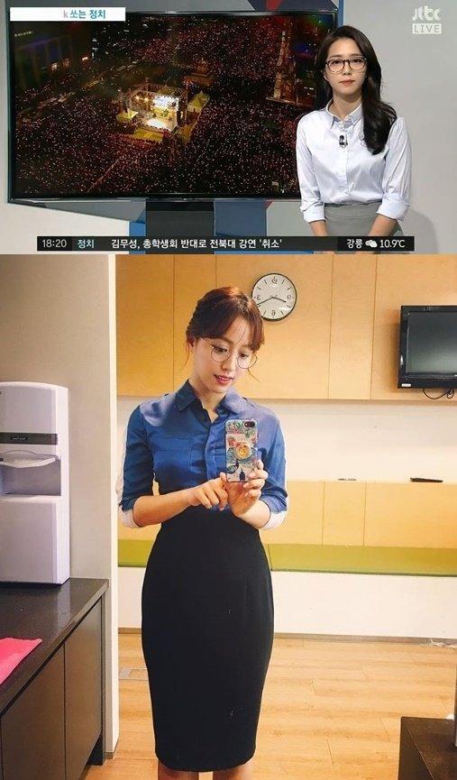 강지영 JTBC 아나운서(위), 임현주 MBC 아나운서/ 사진=JTBC 캡처, 임현주 아나운서 인스타그램 캡처