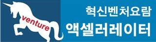 """""""1000억 가치 스타트업 매년 선보일 것"""""""