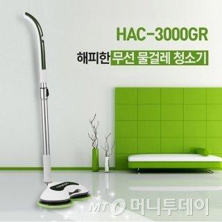 무선 물걸레 청소기(HAC-3000GR)/사진제공=행복한제작소