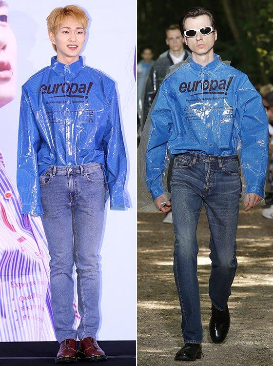 샤이니 온유/사진=뉴스1, 발렌시아가 2018 S/S Menswear 컬렉션