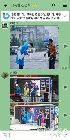 '고독한 김경수' 방 캡쳐
