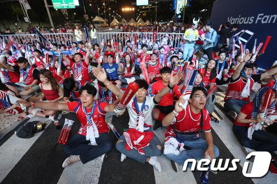 [사진]'대한민국 축구를 응원합니다'