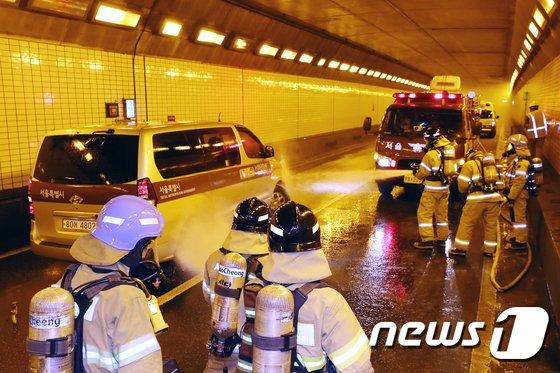 [사진]'터널 사고를 대비해'