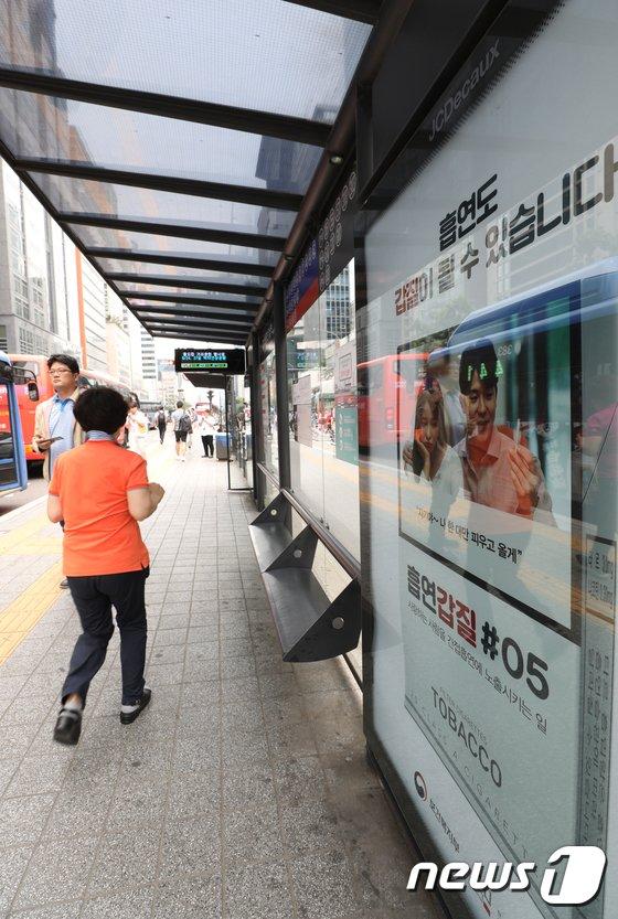 [사진]버스정류장에 게시된 흡연 갑질 금연캠페인
