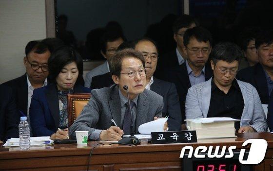 [사진]조희연 교육감 '서울시의회 정례회 교육위원회 참석'