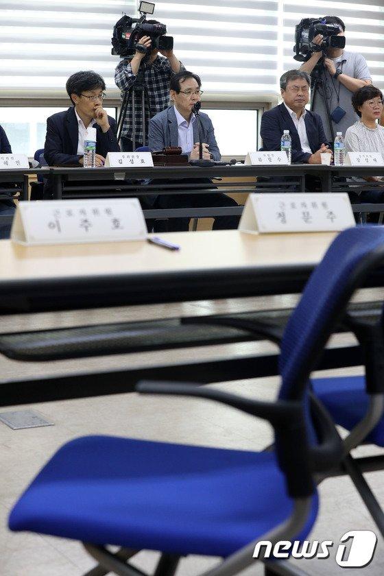 [사진]최저임금위원회 전원회의, 근로자위원 전원 불참