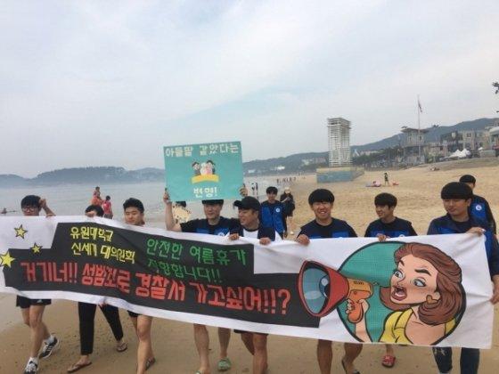 U1대 학생들, 만리포해수욕장서 봉사활동 '구슬땀'