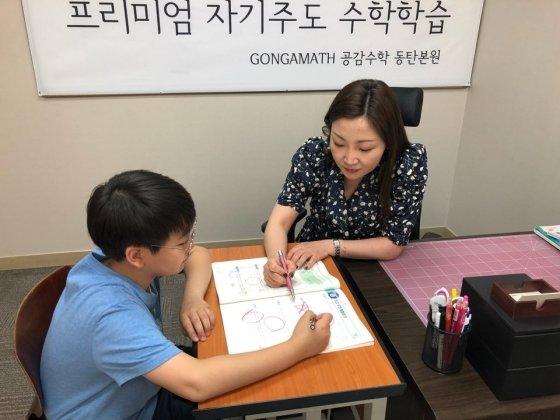 수학 교육의 자부심 '동탄 공감수학' 본원 확장