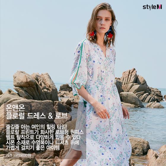 [카드뉴스] 걸치기만 해도 멋진 '여름 로브' 7
