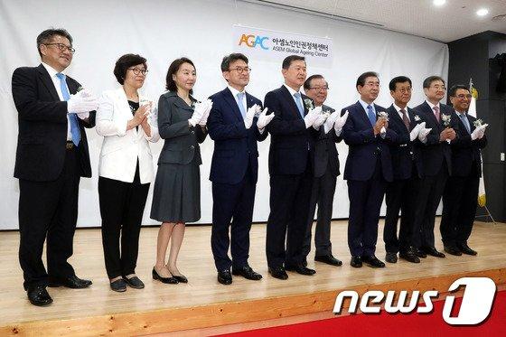 [사진]아셈노인인권정책센터 개소식