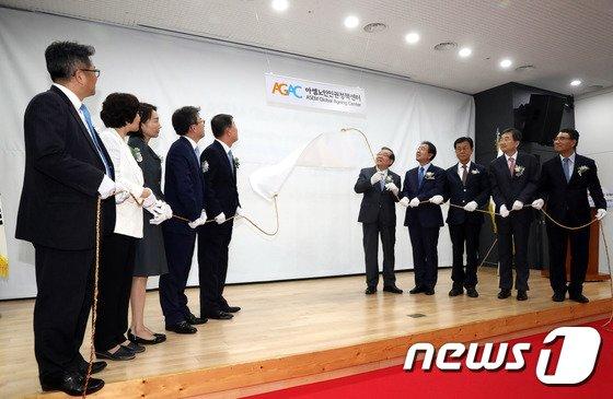 [사진]아셈노인인권정책센터 현판 제막