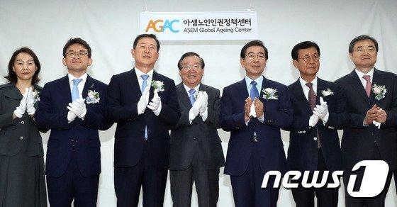 [사진]노인인권 전담 국제기구 '아셈노인인권정책센터 개소'
