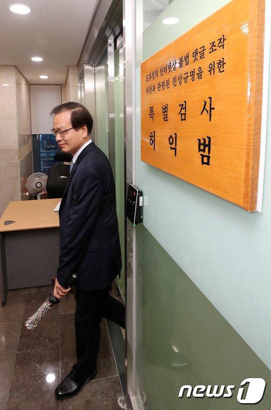 [사진]사무실 나서는 허익범 특검