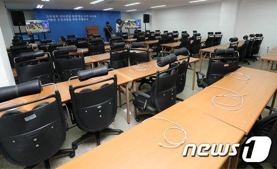 [사진]드루킹 댓글 특검팀 내일 출범, 본격적인 수사 착수