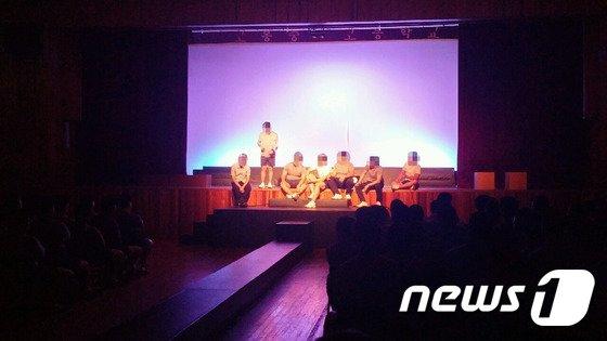 법무부 서울소년원은 26일 오후 소년원학생 연극 공연 '서머 매직(SUMMER MAGIC)'을 발표했다.(법무부 제공)© News1