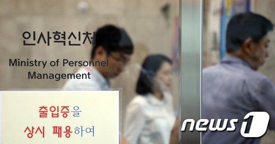 [사진]'공정위 퇴직 공무원 취업특혜, 인사처 까지 압수수색'