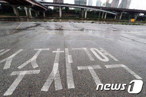 [사진]'주차구역에 차량이 없네'