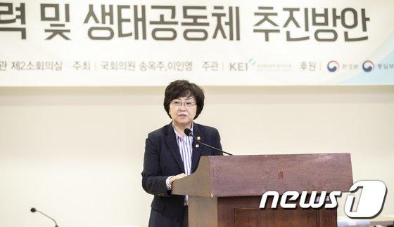 [사진]축사하는 김은경 장관