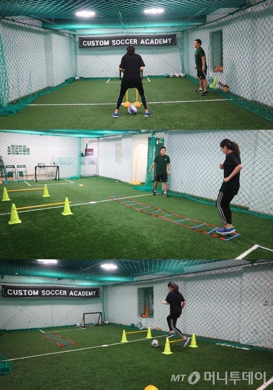 수업은 다양한 훈련으로 진행된다. 축구를 처음 해보는 기자는 기본적인 훈련을 받으며 감각을 익혔다./사진=박가영 인턴기자