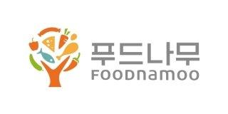 푸드나무, 벤처기업협회 2018 우수벤처 선정/사진제공=(주)푸드나무