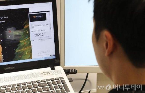 신세계그룹 직원 PC 화면에 전원이 꺼지는 시간을 예고하는 팝업창이 떠 있다. /사진=머니투데이 DB <br />