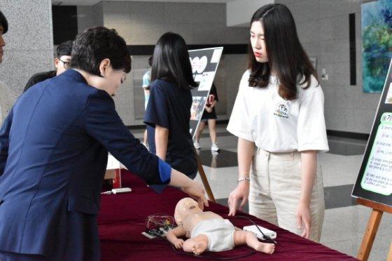 을지대, '제1회 학생 창의제품 개발 프로젝트 전시회' 개최