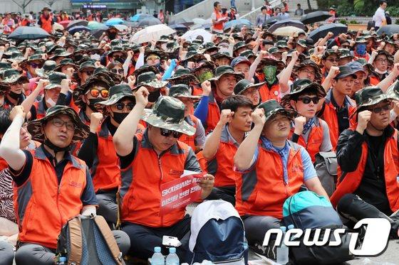 [사진]SK홈앤서비스, 출범 1년만에 파업 사태