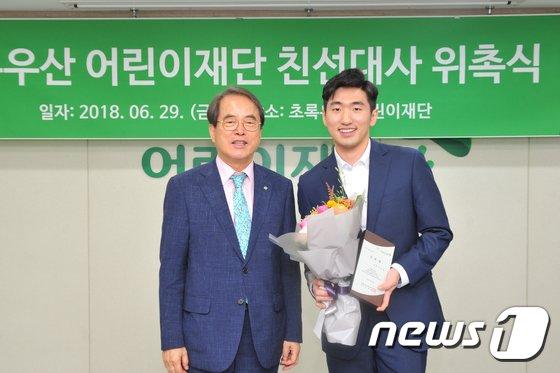 [사진]펜싱 박상영, 초록우산어린이재단 친선대사 위촉