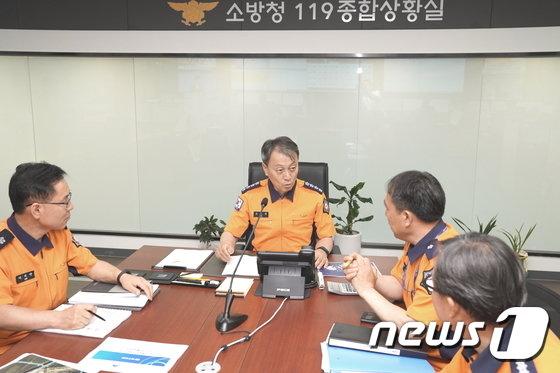 [사진]제7호 태풍 북상에 따른 상황 판단회의