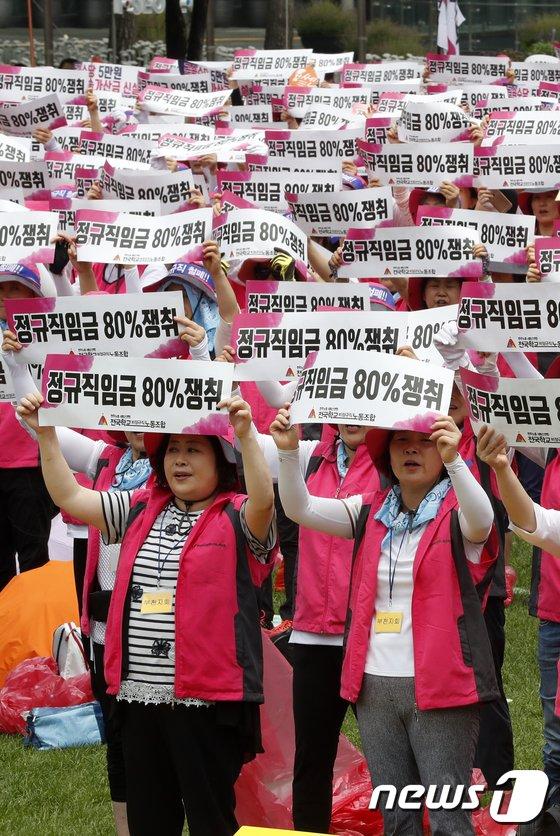 [사진]학교비정규직노조 '비정규직 문제 해결 촉구'