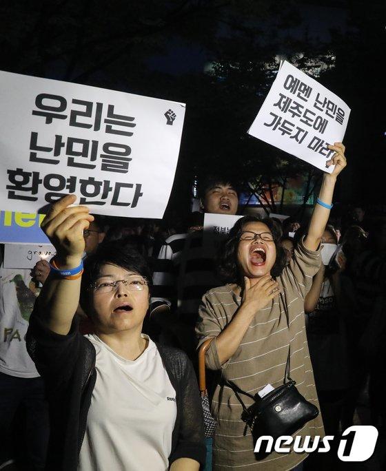 [사진]'제주 난민 수용하라'