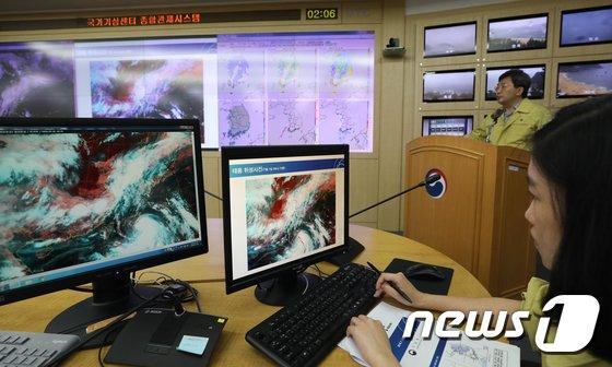 [사진]태풍 쁘라삐룬 현황 및 전망 언론브리핑