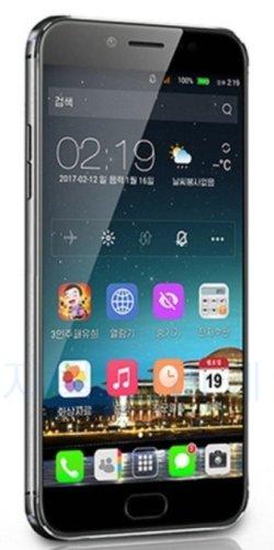북한 스마트폰 '진달래3'