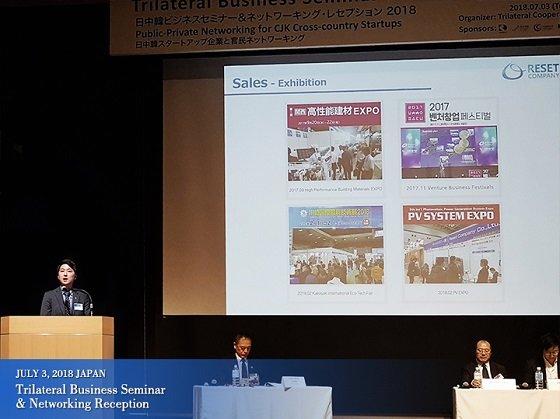 김정윤 리셋컴퍼니 연구원이 최근 일본 도쿄에서 열린 한중일 세미나에서 각국 정부 및 기업 관계자들에게 피칭을 하고 있다/사진제공=리셋컴퍼니