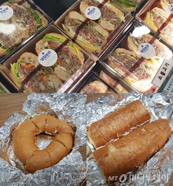 그라츠 과자점엔 빵 종류가 다양해 고르는 재미가 있다. 소불고기 샌드위치(사진 위쪽)는 박동석 대표가 꼽은 그라츠 제과점의 대표 메뉴다. 양파치즈크림 베이글과 연유크림바게트도 손님들이 많이 찾는다./사진=박가영 인턴기자