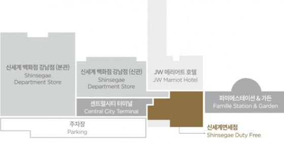 """신세계 제2 서울 시내면세점 오픈 """"강남 관광시대 연다"""""""