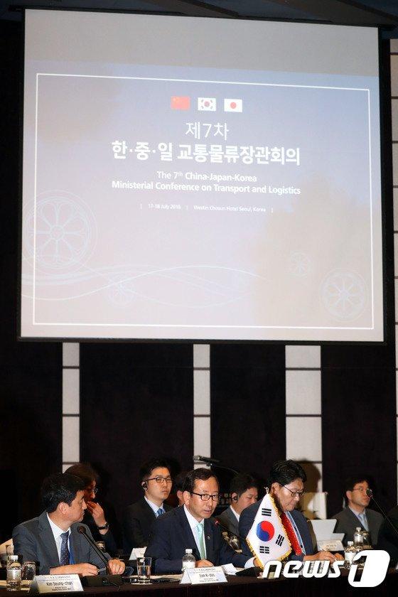 [사진]제7차 한중일 교통물류 장관회의