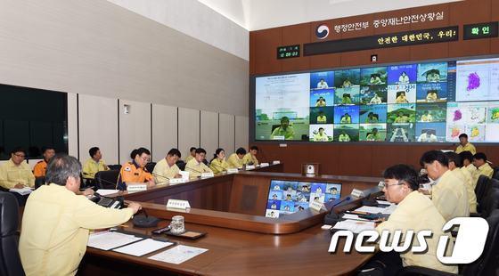 [사진]전국 폭염 장기화에 따른 관계기관 긴급 영상대책회의