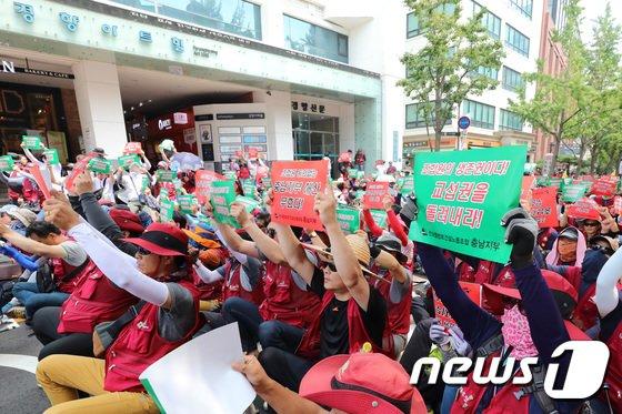 [사진]민주노총 앞에 모인 플랜트노조 충남지부